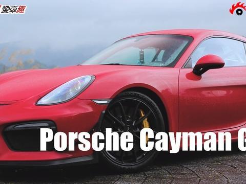 热血的弯道小霸王 Porsche Cayman GT4