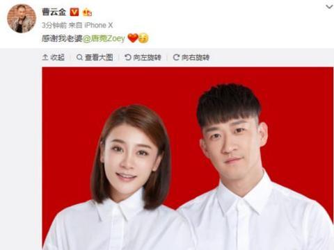 曹云金整容_曹云金晒结婚证,非常值得看的一篇文章