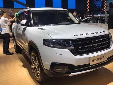外观似曾相识,北汽昌河Q7将于北京车展上市...