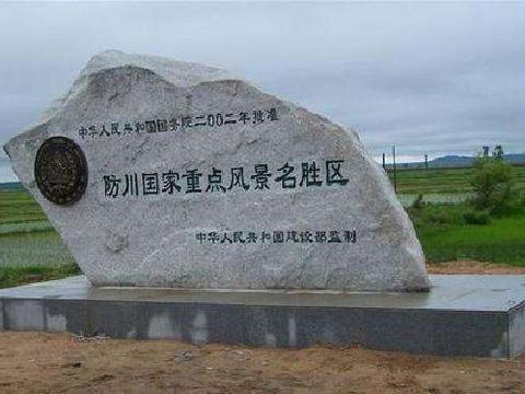 """中国唯一一块""""飞地"""", 去这里必须向邻国借道, 现在终于拿回来了"""
