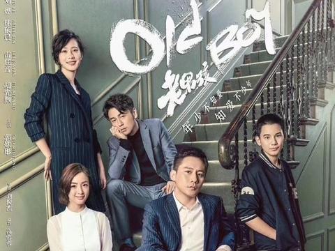 刘烨《老男孩》首播收视一般,但好评如潮,钟汉良新剧质量可期?