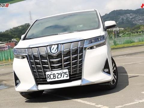 陆地头等舱再进化 Toyota Alphard