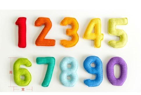 详细钩针图解教程之幼儿早教益智玩具阿拉伯数字