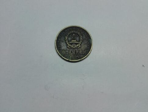 """农民手里收来一枚""""黑鬼""""硬币,转手卖了400元,净赚300元"""