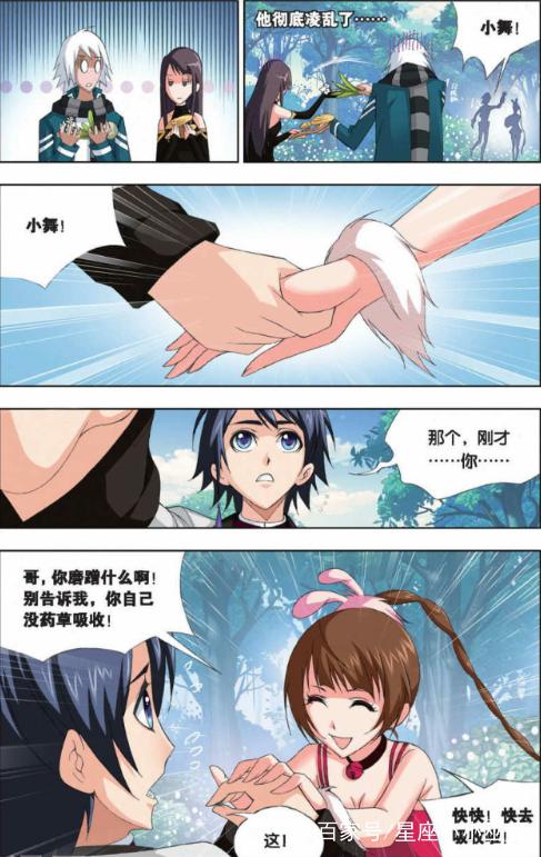 园小舞�:(j9�%_斗罗大陆:美女小舞喜得断肠红,小舞却要为唐三生宝宝?