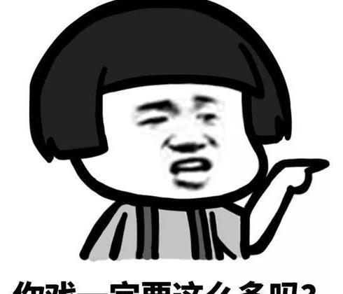 感谢韩国网友们又为我们表情包界创造了一个新梗图片