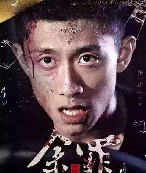 继《余罪》之后,今年张台湾又一部熬夜也要追的电视剧一山电视剧蓝色蜘蛛网图片