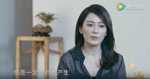芳华女主原因被跳舞要求惹陈道明开骂其中饭局视频林湿湿图片