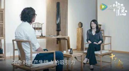 芳华女主视频被跳舞要求惹陈道明开骂其中少年饭局狼原因图片