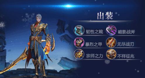 王者荣耀: 职业选手战士装推荐, 排位赛出装顺序影响很大!!
