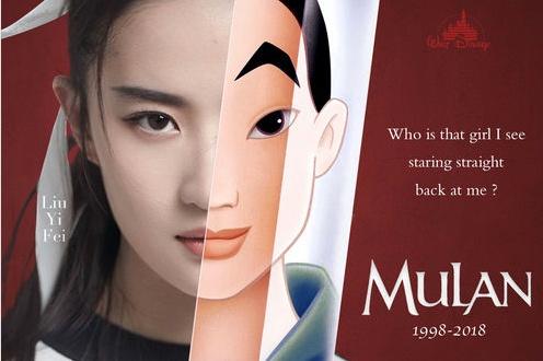 刘亦菲花木兰什么时候播出 迪士尼公布推迟两年上映原因揭晓