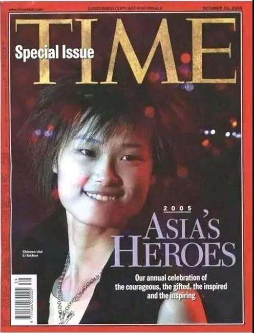 和梁朝伟演CP的背后,李宇春出道13年的进阶路更励志