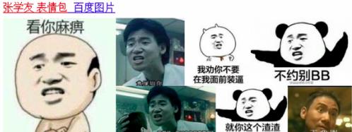 表情包加v认证啦!图片