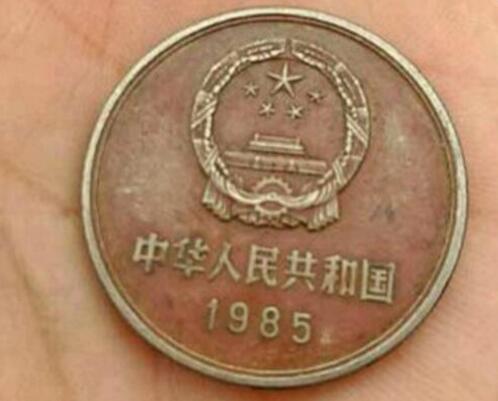"""奶奶拿出了收藏32年的""""丹红""""硬币,专家说不敢报价,世间罕见"""