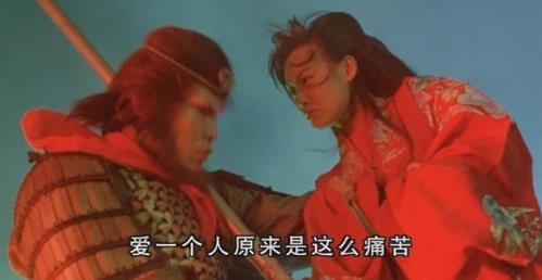 大话西游,至尊宝对紫霞仙子说,爱你一万年的台词,曾感动很多人