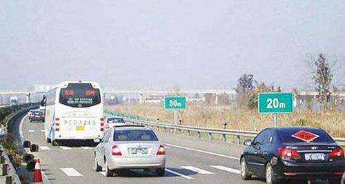 高速公路上十大常见违法行为!