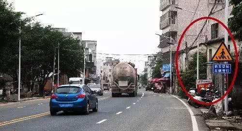 不注意就扣了12分,经常走埔寨这条路的注意了!