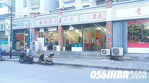 淮北天象大学城商家暑期硬熬 经营每况愈下