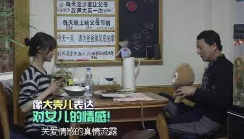 郑爽爸爸叒上热搜!火场救人反被嘲,都是存在感太高惹的祸?