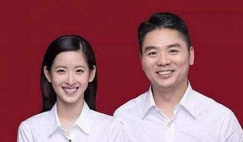 刘强东 奶茶妹妹