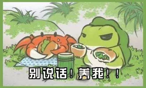 """《旅行青蛙》的崛起,是否预示着""""佛系玩家""""将成主流?"""