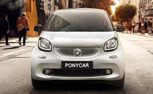 """一年融资三次  """"PonyCar马上用车""""再获2.5亿"""