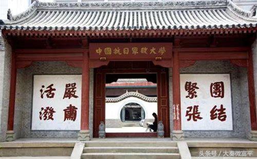 富平薛镇有个石家小学,在这里上过学的小伙伴纳米小学英语盒子图片