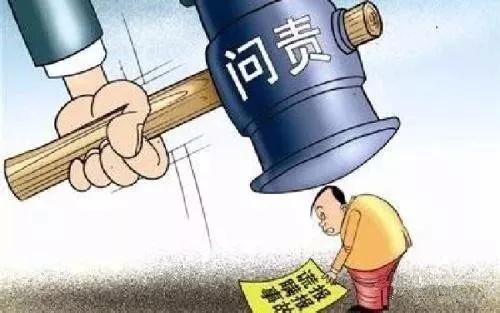 张家口某县煤矿4死1伤骚触动被瞒报,55名责人被处理(附名单)