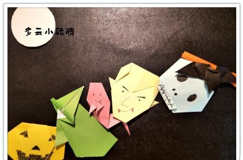做完这个万圣节手工幼儿园小朋友还会害怕鬼怪么?第7折纸小蝙蝠