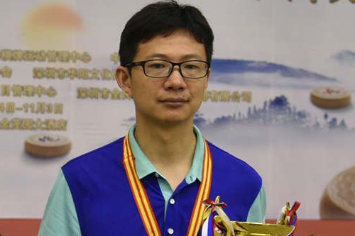 2017象棋个人赛徐超夺冠,王者荣耀再添一人