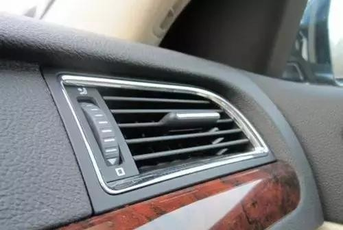 车内<em>空调出风口</em>到底向下还是向上?