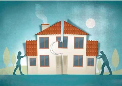 共有产权住房政策解读