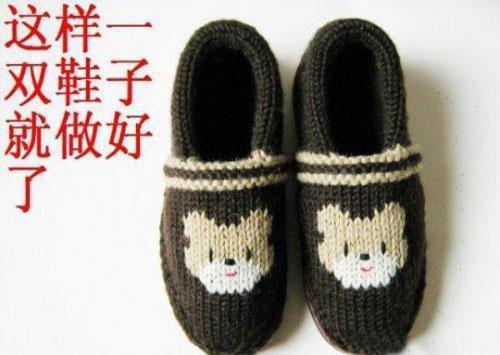 全包毛线拖鞋编织图解教程,在最后的寒冬给自己最好的