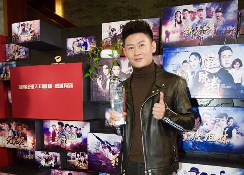 李健用演技说话   获湖南经视年度最佳男主角