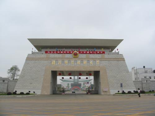 """中国这个大学""""太争气"""",培养5个外国总统,比美国西点军校牛!"""