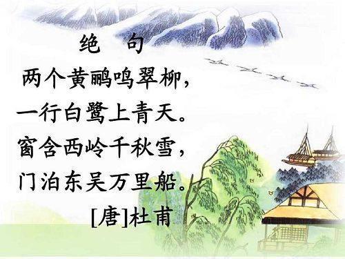 杜甫描写春天的6首古诗,你都能背出来吗?