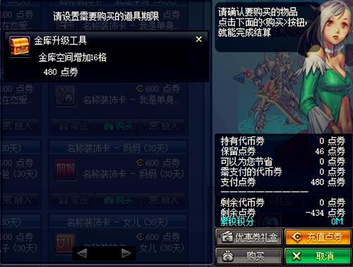 dnf特别快递888代币券高性价比用法!