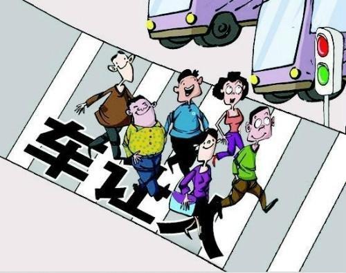 斑马线礼让行人交通法规,看自己被处罚多少。