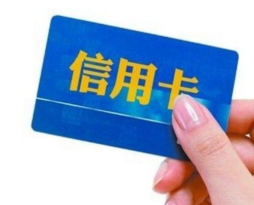 [信用卡怎么取现]信用卡取现不再享受最低还款
