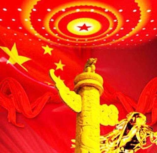 """第五届""""新兴(新型)权利与法治中国""""学术研讨会征文启事"""