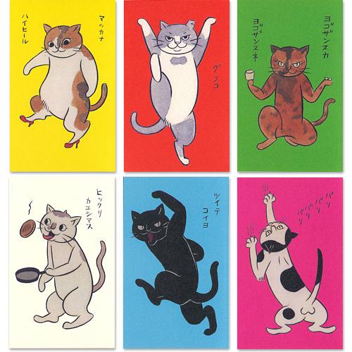 诞又恐怖之猫来自石黑亚矢子。她是有趣漫画家漫画X迷图片