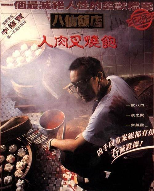 90艳情片_80.90.后的你香港10大限制级电影 经典三级片你有全部都看过吗