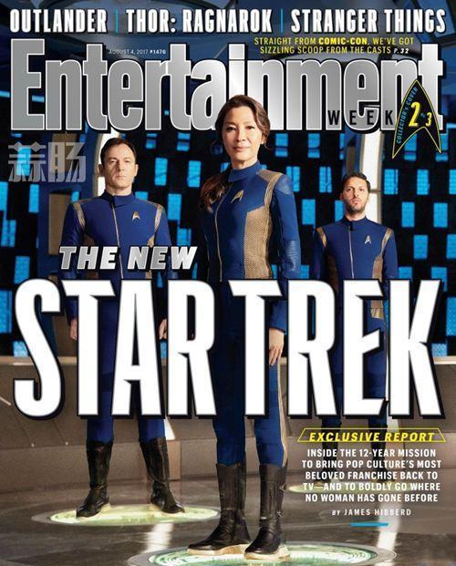 杨紫琼出演美剧《星际迷航:发现号》谁知道两集就领了