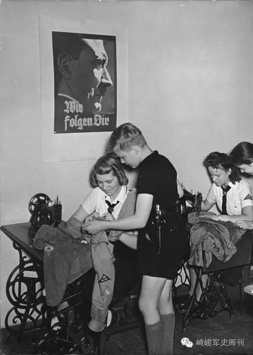 帝国的花蕾——纳粹德国时期的德意志少女联盟 上