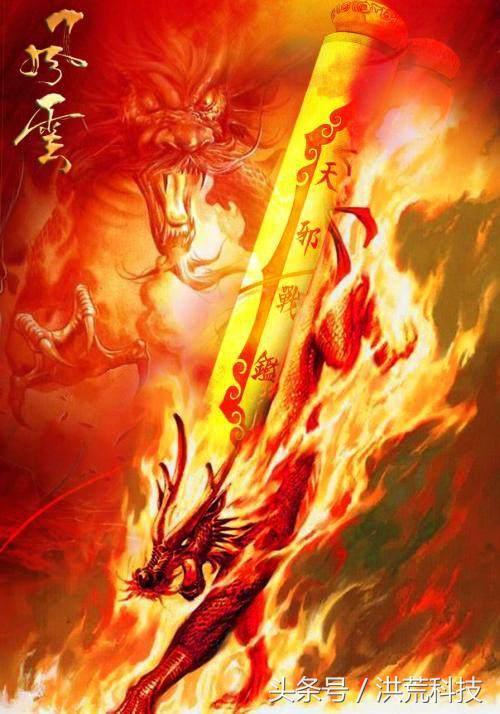 火麒麟_《风云》四大瑞兽之火麒麟,它为了守护中原龙脉而死