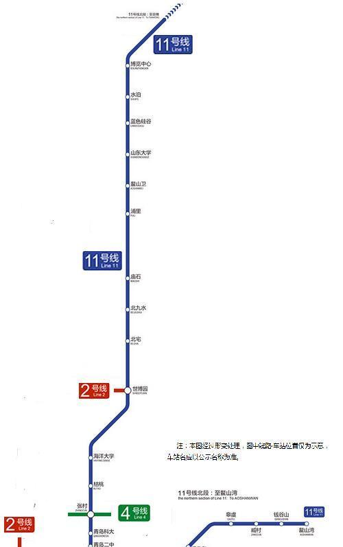 青岛地铁11号线电通,年底试运行
