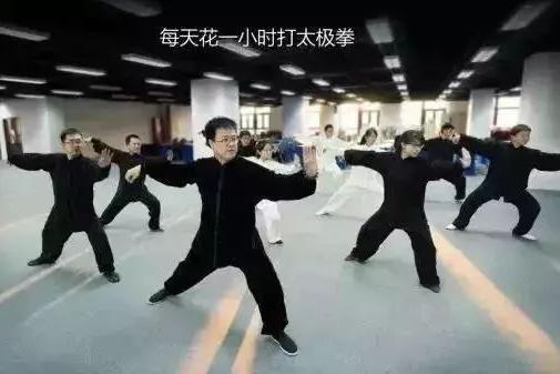 陈大年和员工在打太极拳