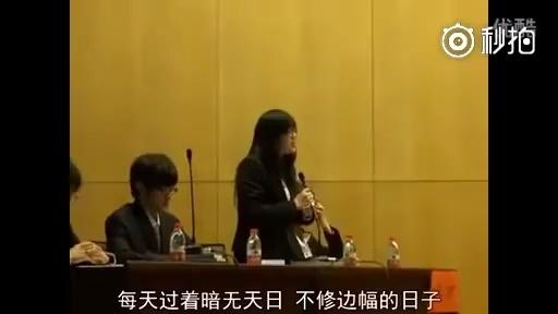大学生辩论赛,到底是还是寂寞女生女生寂寞一贱男生太了图片