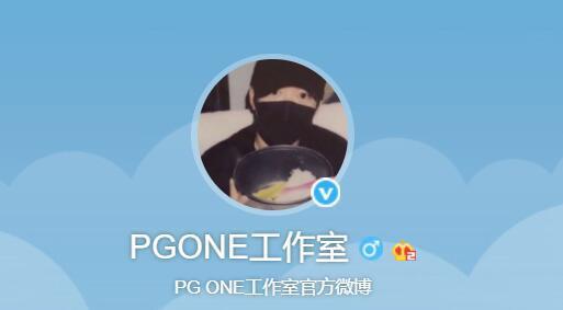 pg one手绘头像