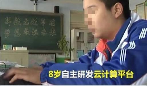 """神童签约""""麻省理工""""失实:别再为了""""宣传需要""""而捧""""神童"""""""